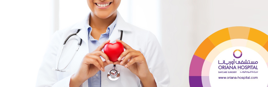 cardiology-doctors-sharjah
