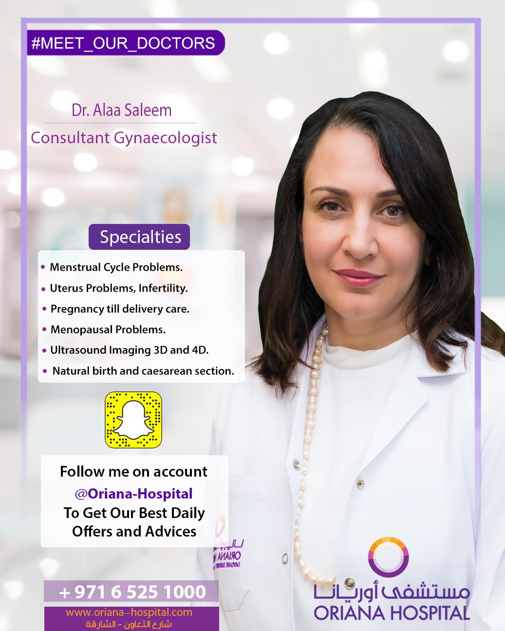 dr alaa english copy