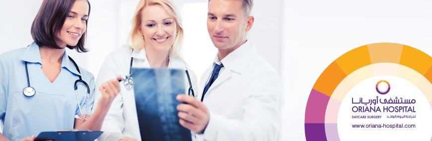 radiology-hospital-sharjah
