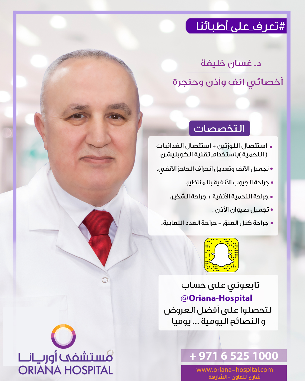 Dr Ghassan arabic copy