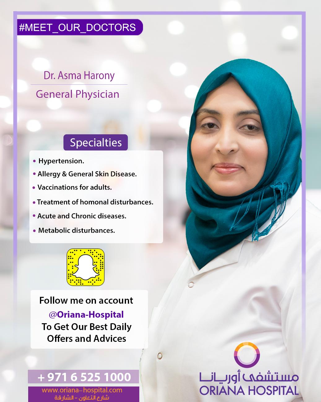 dr asmaa english copy