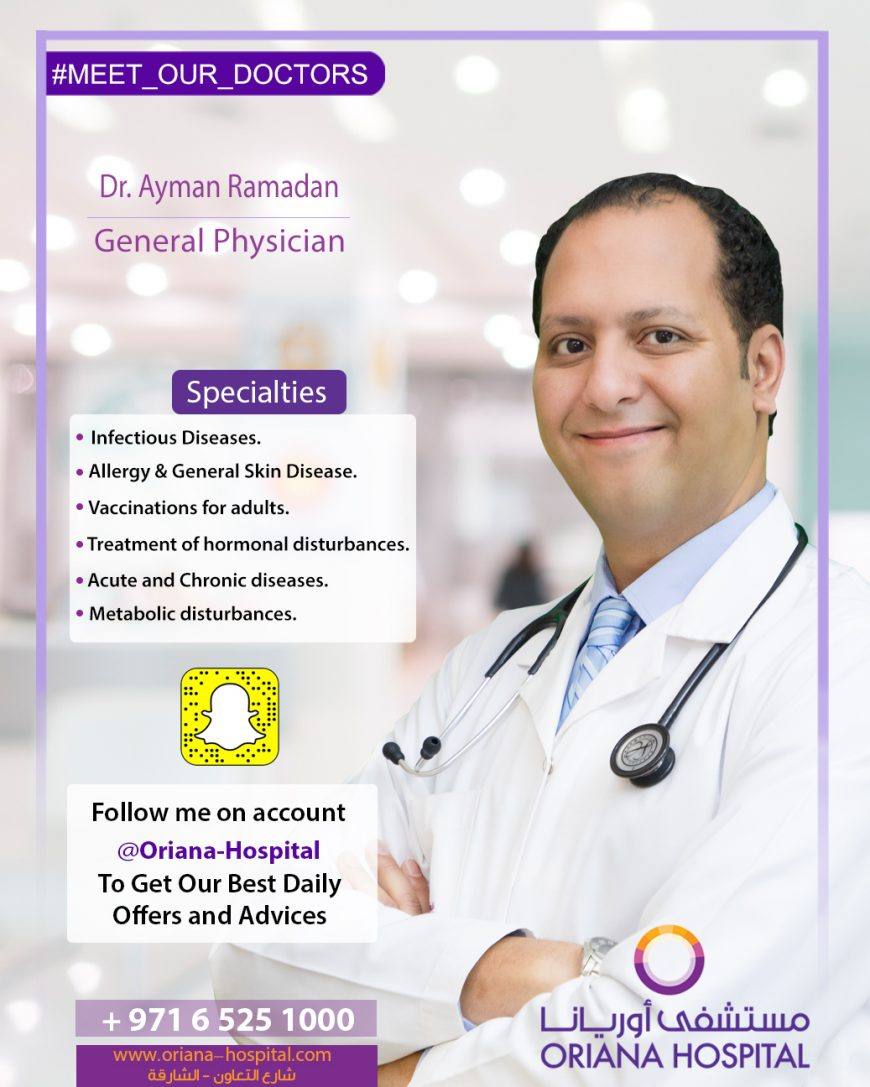 Best Hospitals in Sharjah: Dr  Ayman Ramadan